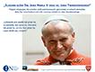 Śladami słów św. Jana Pawła II oraz ks. Jana Twardowskiego