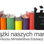 Książki naszych marzeń – konkurs MEN