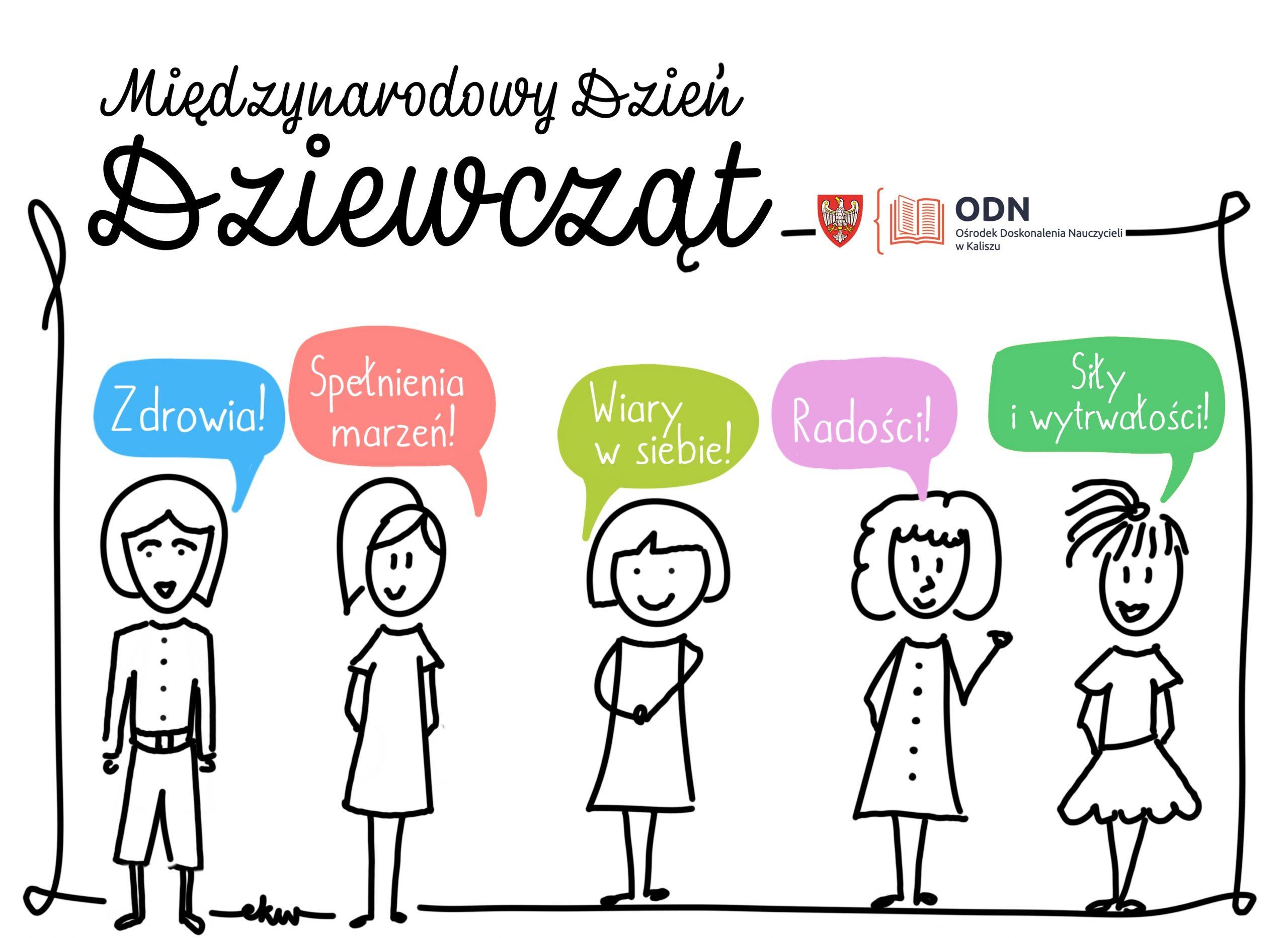 Read more about the article Międzynarodowy Dzień Dziewcząt